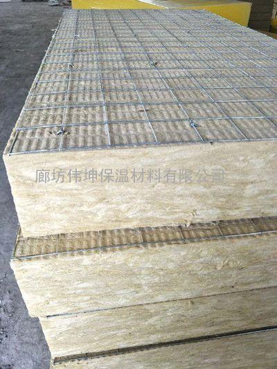 批发【翔达】外墙80mm厚憎水岩棉板