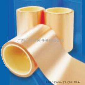 线路板专用基材,FPC基材