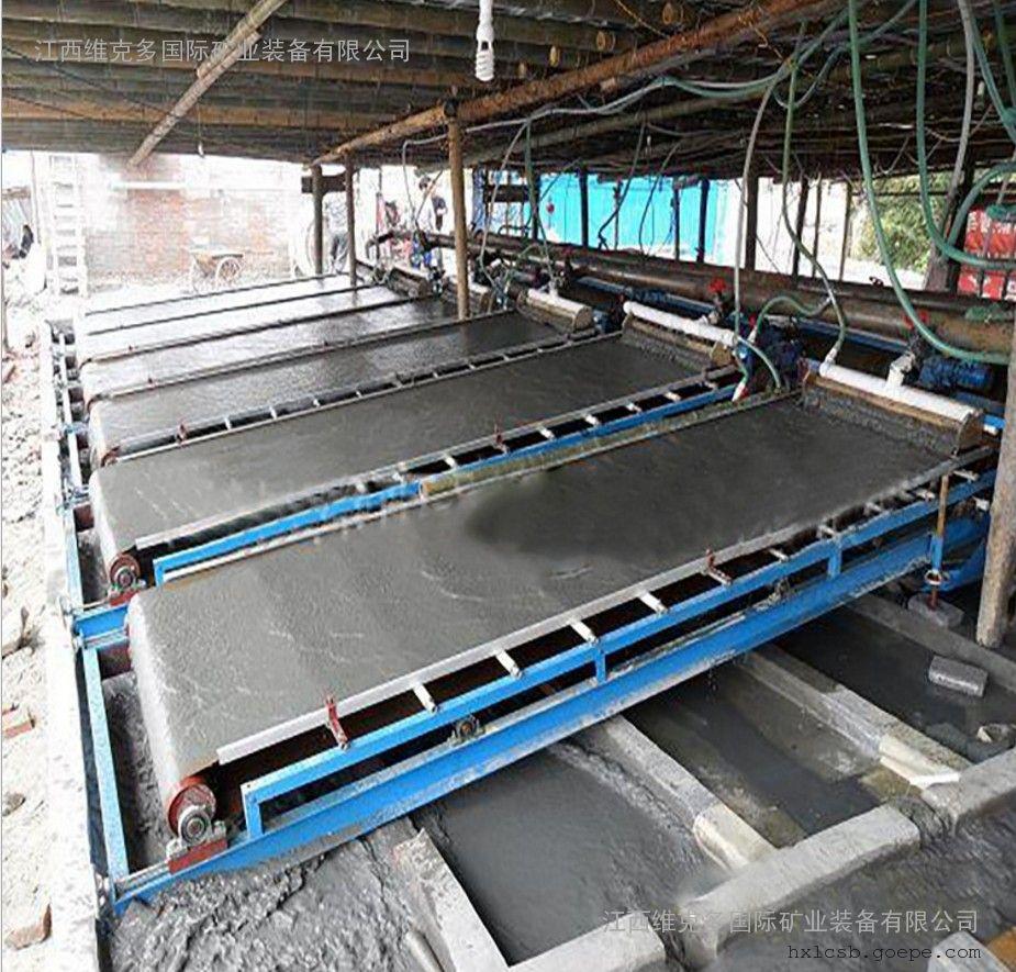 生产全自动铅/锌/铬/钛回收布沟机 尾矿回收机 毛毯机价格