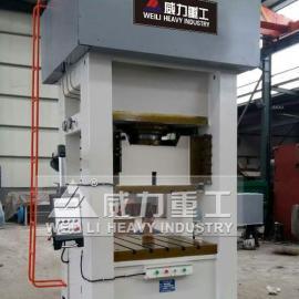 1000吨1250吨1600吨2000吨框架式快速薄板冲压液压机