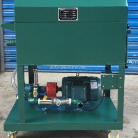 金属滤板型板框压力式滤油机