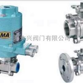 MA带煤安证MKGQ矿用高压小口径电动球阀