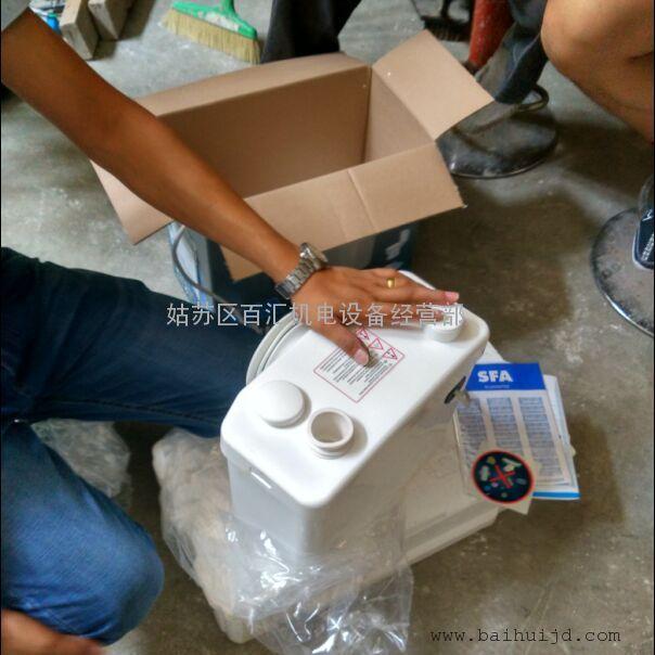 别墅地下室全自动污水提升器 污水提升设备