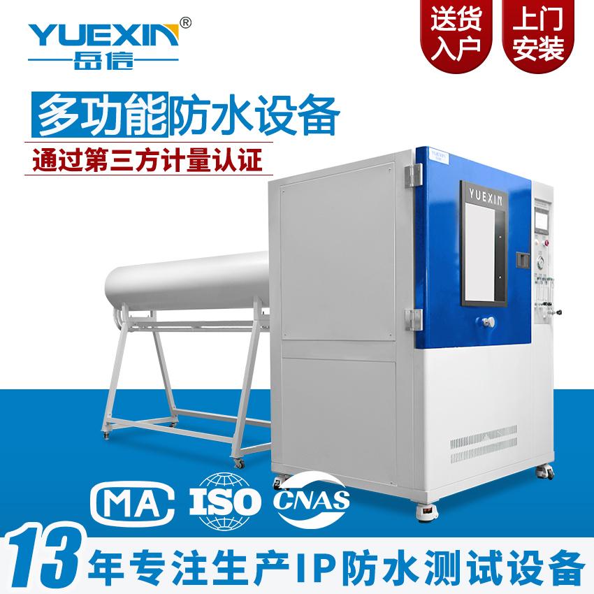 多功能款【IPX16B-R400】综合防喷水淋雨试验箱设备