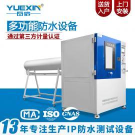 顶尖技术:IPX16B-综合喷水滴淋雨试验箱