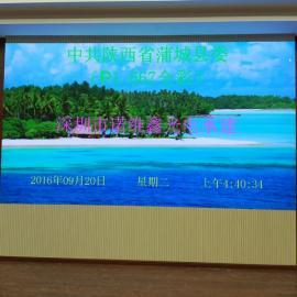 LED超大超清显示屏室内安装应用P1.5大尺寸屏幕价格