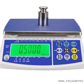 jadever电子秤专卖/钰恒新品上市高精度小型台式电子称