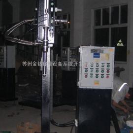 YCS-300H防爆型灌装秤