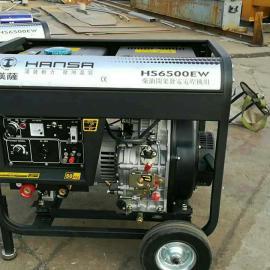 开架式柴油发电机8KW
