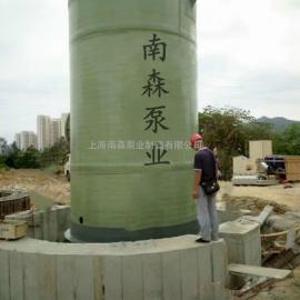 一体化雨水泵站