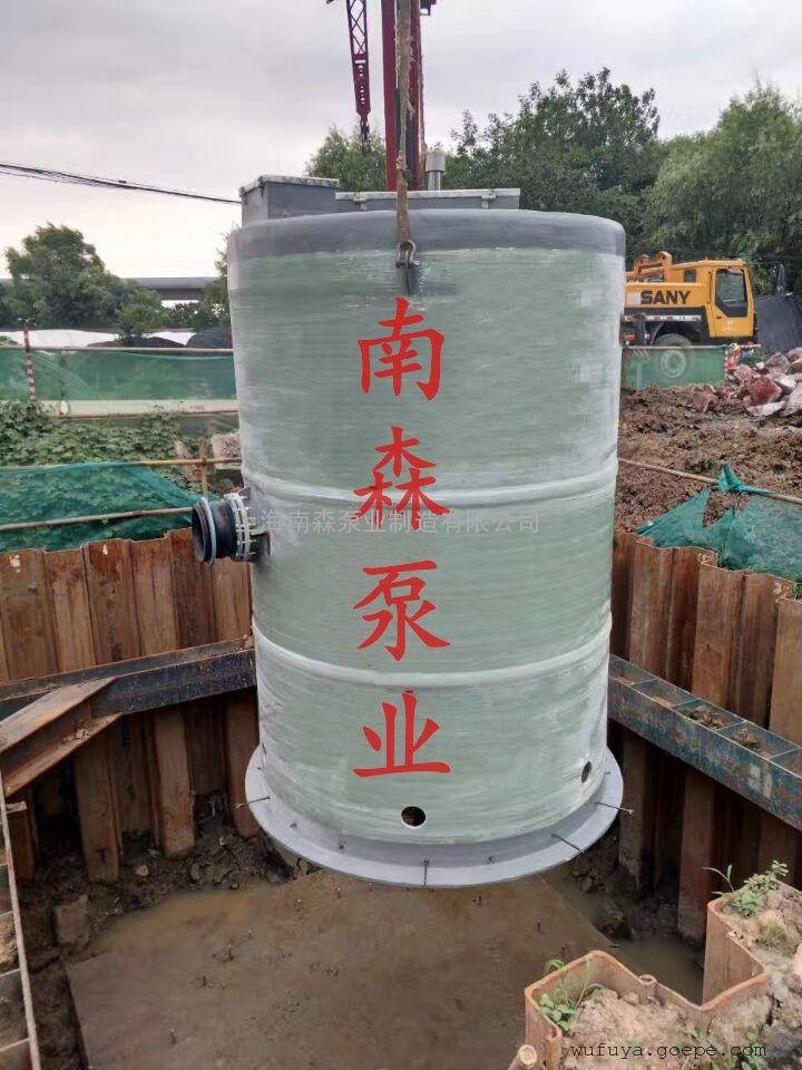 上海一体化泵站