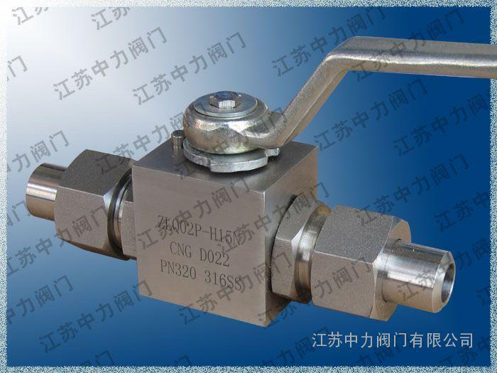 H21X气体不锈钢高压单向阀
