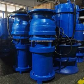 大量现货中吸式潜水轴流泵