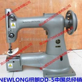 日本新DD-5厚料缝包机,DD-5厚料修补机DD-5正品配件