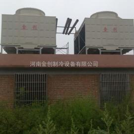 供应玻璃钢冷却塔河南金创方型横流式低噪音型林州冷却塔
