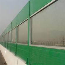 贵港市高速隔音板 广西声屏障厂家 立交桥声屏障
