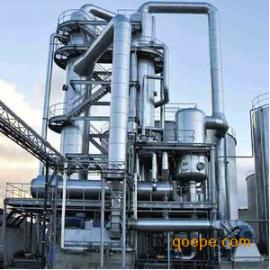 MVR蒸发器,连续结晶器,降膜蒸发器,浓缩器,废水蒸发器