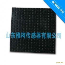 穆柯安全地毯开关 工业安全地垫 橡胶安全地毯 ,来电定制