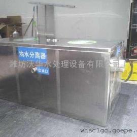 油水分离器/隔离池
