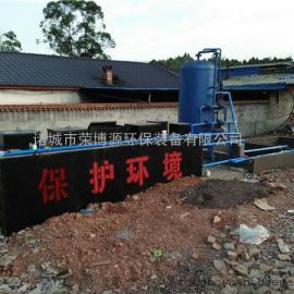 养牛污水处理设备 屠宰场废水处理设备*制造商 荣博源