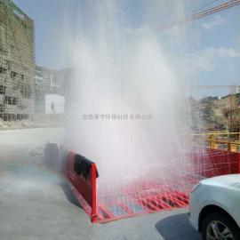 工地自动洗车台 南昌工地自动冲洗设备