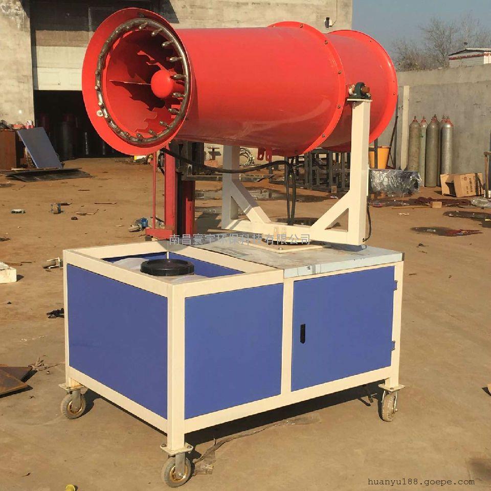 新款上市环保除尘雾炮机的用途-机械社区
