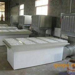 布袋式打磨台 水式打磨台 无尘打磨台设备 环保无尘设备