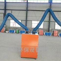 移动焊烟净化器安装供应