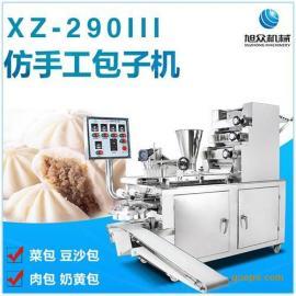 郑州旭众XZ-290III仿手工包子机,面点配送中心包子机器