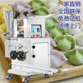 郑州旭众多功能饺子煎饺机 蒸饺机 开店用的仿手工饺子机