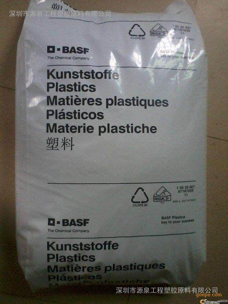 德国巴斯夫BASF PA66 PA6高性能聚酰胺塑胶原料