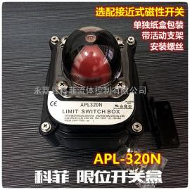 apl320n接近开关盒 LJG5C-2/Z0AN2