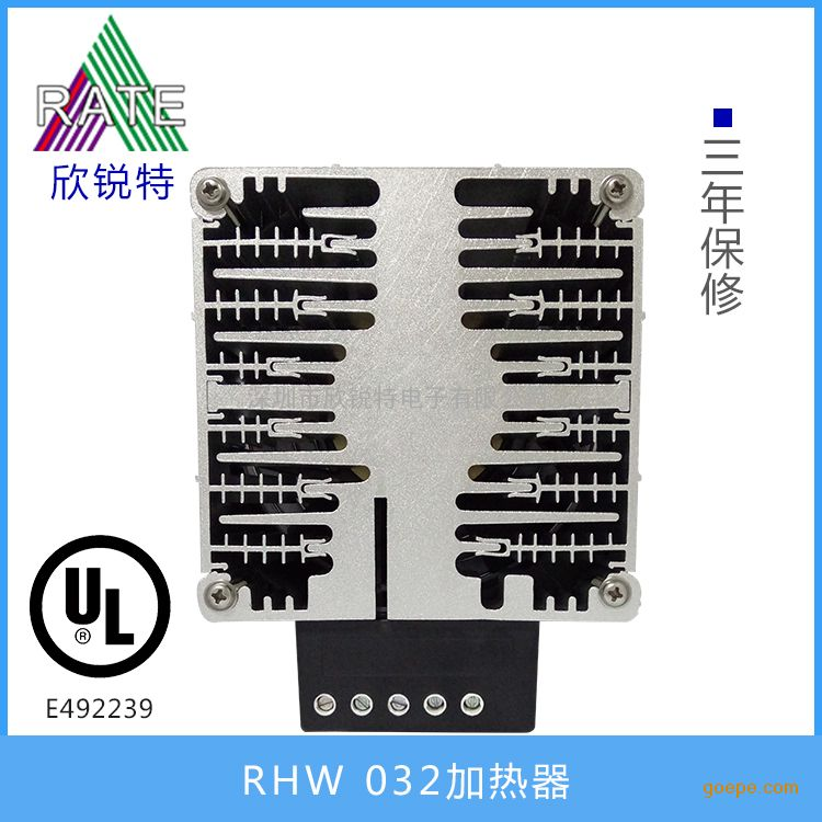 RHW032风扇加热器 电加热器 空气加热器 传热设备