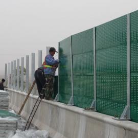 七台河工厂声屏障 七台河车间用隔音墙