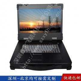 15寸超薄工业便携机机箱定制一体机加固笔记本外壳军工电脑