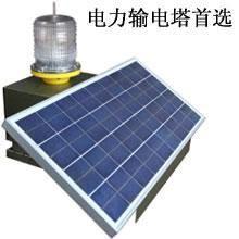 PLZ-3C太阳能闪光障碍灯(中光强B型)