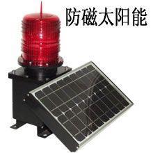 PLZ-3TB防磁型太阳能闪光障碍灯