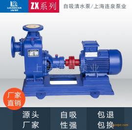 高杨程/大流量/自吸式水泵/自吸离心泵/自吸清水泵80zx60-70