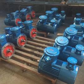 YBVF防爆三相异步电动机供应商 0.37KW变频防爆电机