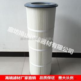 除尘滤芯 350*420聚酯纤维单通滤筒滤芯 覆膜除尘滤筒