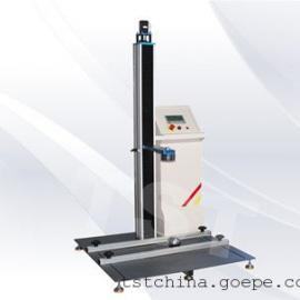 皮箱冲击试验机/箱包落锤冲击测试仪