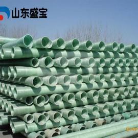 玻璃钢工艺管道/高强度玻璃钢管道/山东盛宝厂家直销