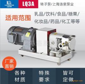 连泉转子泵/不锈钢转子泵/LQ3A型不锈钢转子泵LQ3A-78