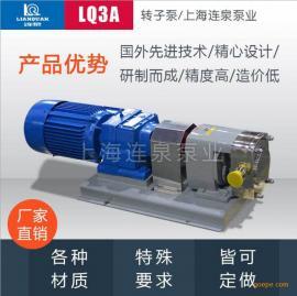 不锈钢移动式转子泵 食品级卫生级转子泵LQ3A-30