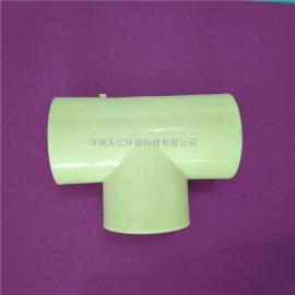 重庆ABS管材 ABS化工管道生产厂家
