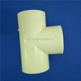 安徽ABS管价格 ABS塑料管厂家