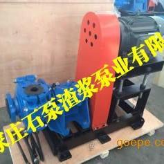 AF型泡沫泵
