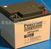复华保护神蓄电池MF12-100 12V100AH批发/报价