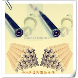石家庄钢鑫冶金设备有限公司生产供应一次性602双铂铑快速热电偶