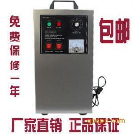 家用手提式臭氧发生器